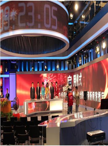 南京电视台演播厅